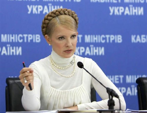 Тимошенко призывает внедрять тепловые насосы